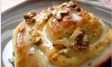Milföylü Mayalı Çörek