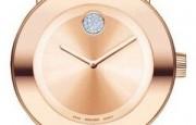 pembe altın şık saat modeli